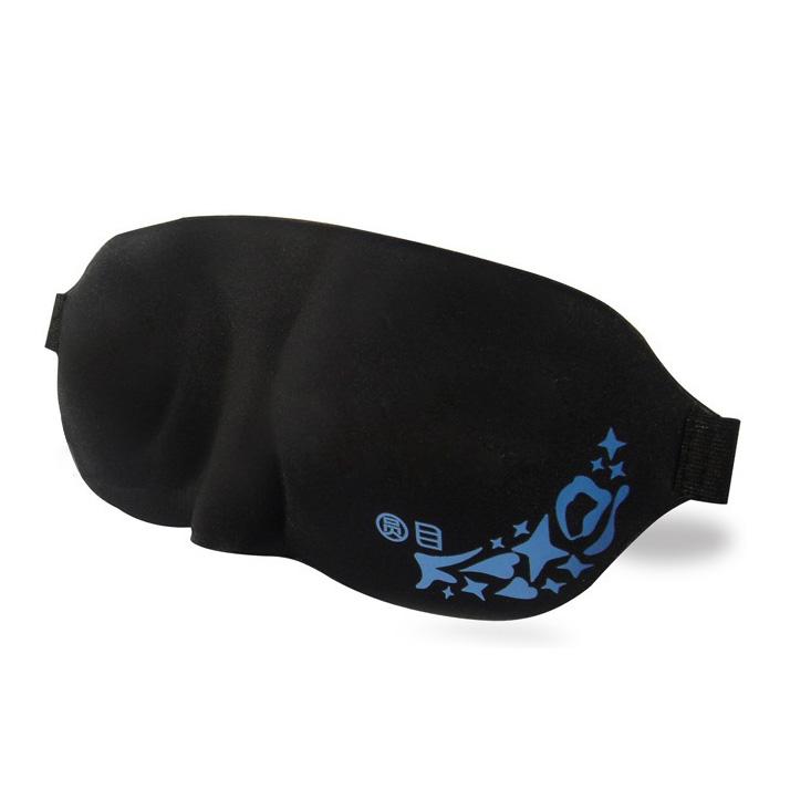 圆目 遮光眼罩 经典款 (立体剪裁零压感) 23.8cm*8.8cm*1个
