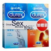 杜蕾斯 摯愛裝加贈激情裝避孕套 12只+4只
