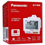 松下 電子血壓計 EW-BW02 1臺