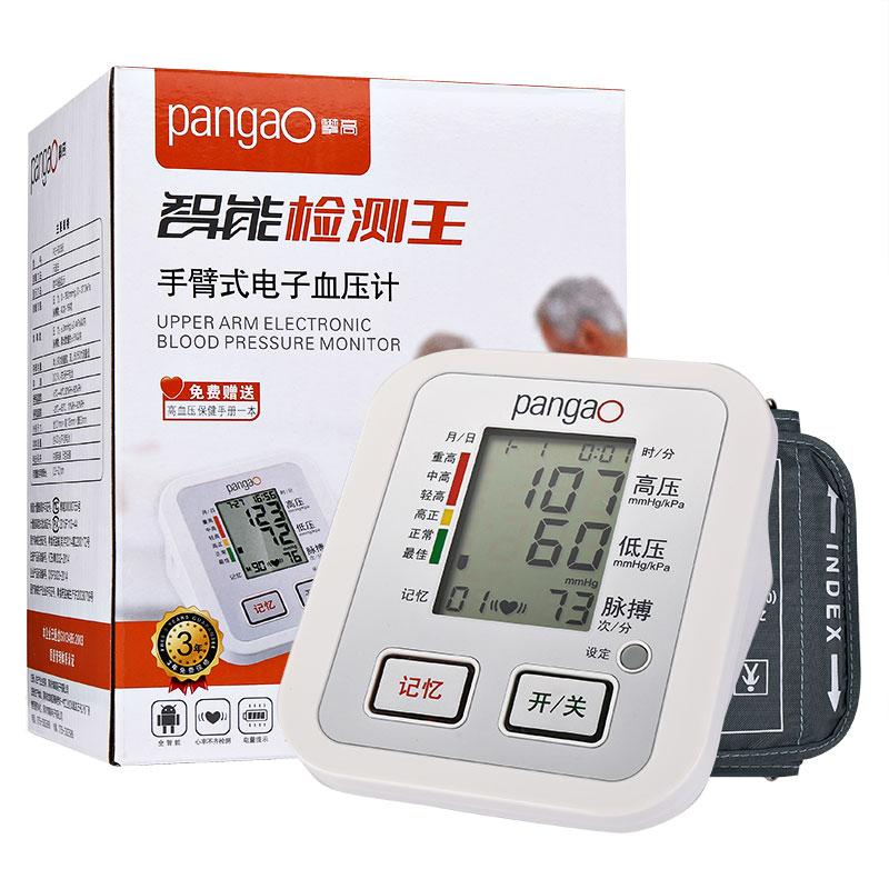 攀高 手臂式電子血壓計 PG—800B6 1臺