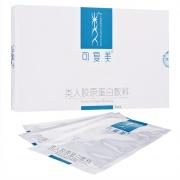 可复美 类人胶原蛋白敷料 椭圆型 HCDO2421 5片