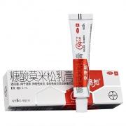 艾洛松 糠酸莫米松乳膏 0.1%:5g