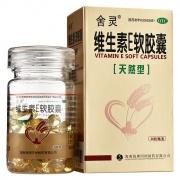 舍靈 維生素E軟膠囊(天然型) 0.1g*60粒/瓶