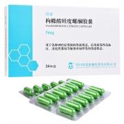 律康 枸橼酸坦度螺酮胶囊 5mg*24粒