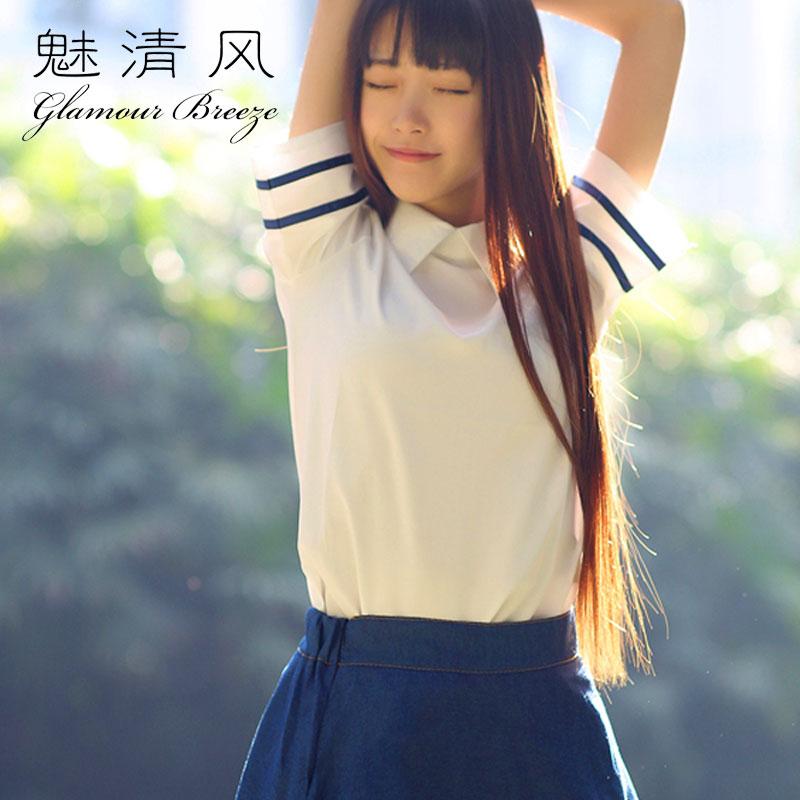 魅清风 情趣制服清纯装 3356359 (衬衣+短裙)