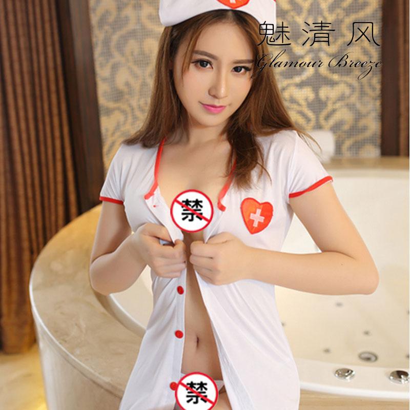 魅清风 情趣制服护士装 1887323 (帽子+丁字裤+长裙) 白色