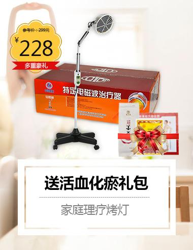 仙鹤-特定电磁波治疗器CQ-29N