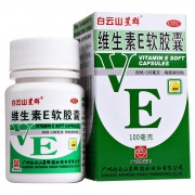 星群 维生素E软胶囊(滴剂) 100mg*60粒