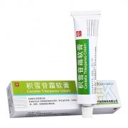 现代 积雪苷霜软膏 30g(10g:0.25g)