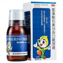順琪潤 氫溴酸右美沙芬口服溶液 60ml