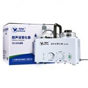粤华 超声波雾化器 WH-2000型 1台