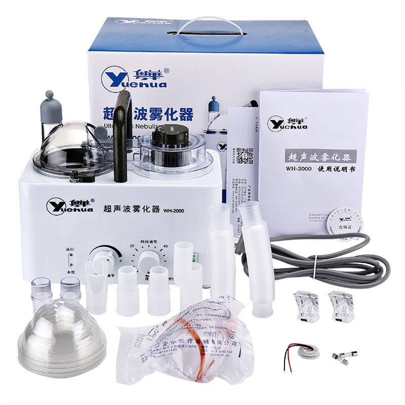 粤华 超声波雾化器WH-2000型