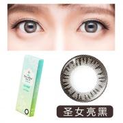 ʵͫ Eye coffret¿ÉܽÀÙ ÁÁºÚÈíÐÔÇ×Ë®½Ó´¥¾µÈÕÅ× 10Ƭ(³§¼ÒÖ±·¢)