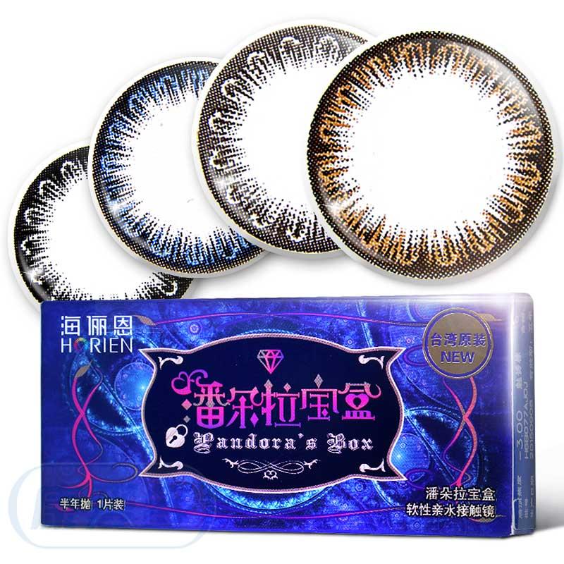 海昌 潘朵拉宝盒软性亲水接触镜半年抛
