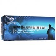 伊健仕 精子密度檢測試劑盒(比色法) 卡型 1人份/盒