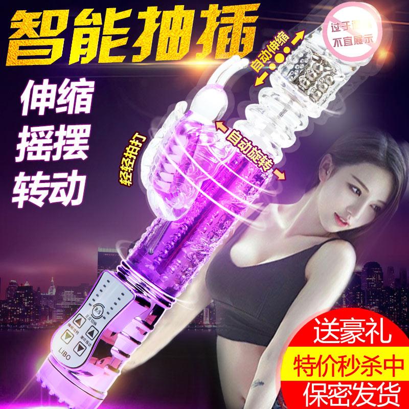 丽波 转珠棒 天鹅王子(紫色)lbw-2003-t 电池款