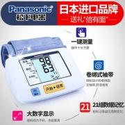 松下 电子血压计 EW3106 白色 1台