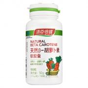 湯臣倍健 天然β-胡蘿卜素軟膠囊 50g(0.5g*100粒)