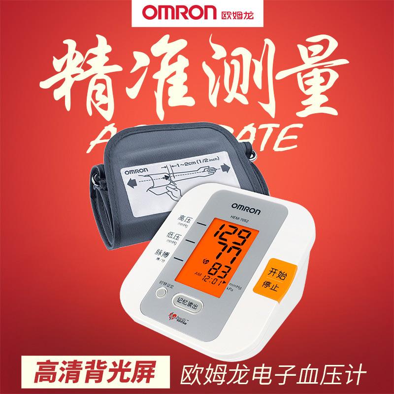 欧姆龙 上臂式血压计HEM-7052 1台