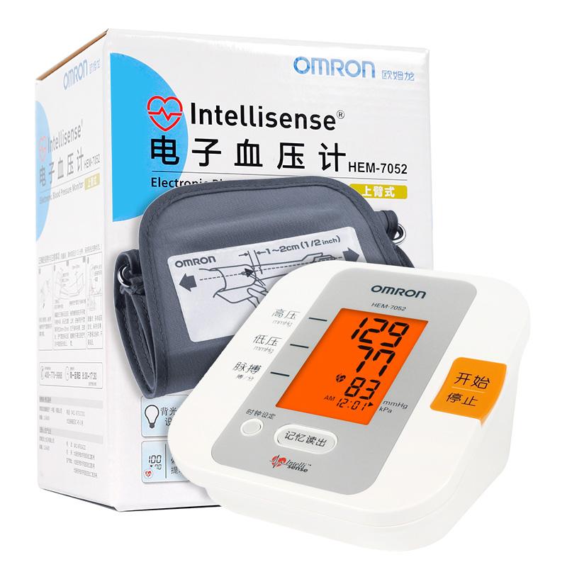 歐姆龍 上臂式電子血壓計