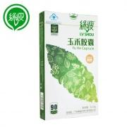 绿瘦 玉禾胶囊 31.5g(0.35g*15粒*2板*3盒)