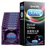 杜蕾斯 至尊持久装避孕套 8只装