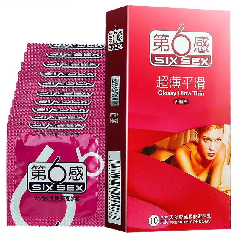 第6感 超薄平滑避孕套 (香草香) 10只