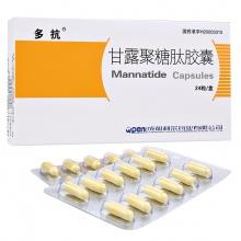 多抗 甘露聚糖肽胶囊 5mg*24粒