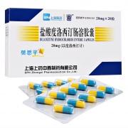 【领开年红包最高减30】低至90元起!用于治疗抑郁症。