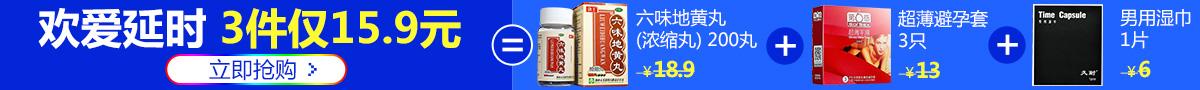 七夕撒娇节