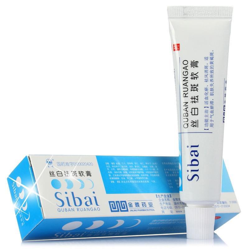 天峰 丝白祛斑软膏