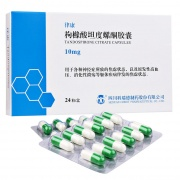 律康 枸橼酸坦度螺酮胶囊 10mg*24粒