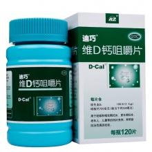 迪巧 维D钙咀嚼片 (750mg+D3 100)*120片