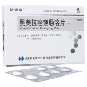 洛镁赛 奥美拉唑镁肠溶片 10mg*7片