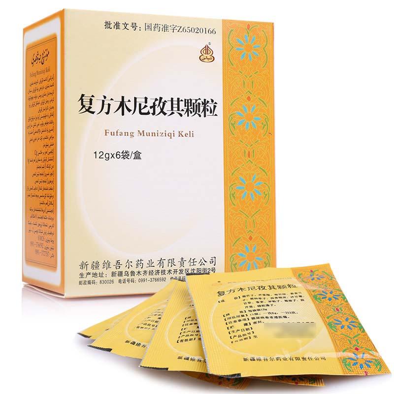 维吾尔药业 复方木尼孜其颗粒