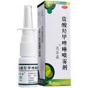达芬霖 盐酸羟甲唑啉喷雾剂 0.05%(10ml:5mg)