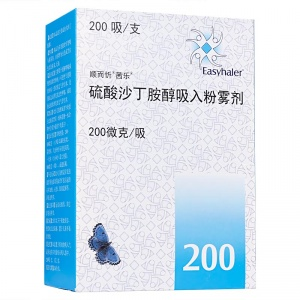 顺而忻茜乐 硫酸沙丁胺醇吸入粉雾剂 200μg/吸