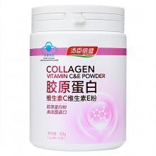 汤臣倍健 胶原蛋白维生素C维生素E粉 60g(3g*20袋)