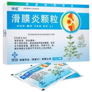 神威 滑膜炎颗粒 12g*6袋