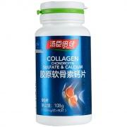 湯臣倍健 膠原軟骨素鈣片 108g(1200mg*90片)/瓶