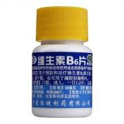 【10月金秋,好礼不停】仅需5.9元,本品用于预防和治疗维生素B6缺乏症,如脂溢性皮炎、..