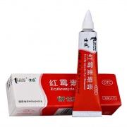 云植 红霉素眼膏 0.5%:2.5g