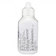 康维德 造口护肤粉 025510 28.3g/瓶