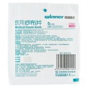 Winner穩健醫療 醫用紗布片 滅菌級 7.5cm*7.5cm-8P*5片/袋