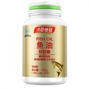 湯臣倍健 魚油軟膠囊 100g(1000mg*100粒)/瓶