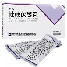 朗致 桂枝茯苓丸(浓缩水丸) 0.22g*6丸*20袋