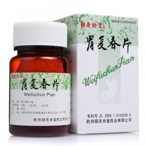 胡庆余堂 胃复春片 0.36g*60片