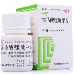 舒思 富马酸喹硫平片 0.1g*30片