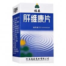 福森 肝维康片 0.25g*100片