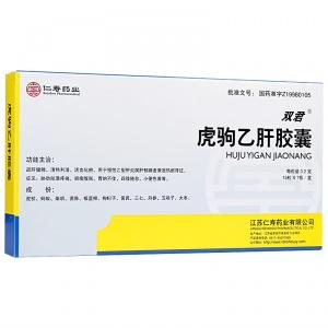 双君 虎驹乙肝胶囊 0.2g*15粒/盒